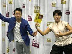杨春江 (左)、李海燕 (右)