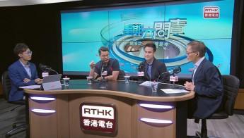 星期六問責 11月17日 房委會資助房屋小組委員尹兆堅, 郭偉強